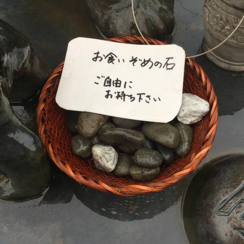 お食いぞめの時に使う歯固めの石は犬の像のところに置いてあります。