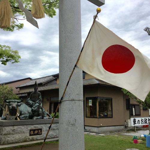 今日は昭和の日。鳥居に国旗を掲げてお祝いしています。
