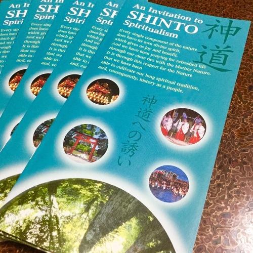 外国人の方がお参りにいらしたときには、英語表記の神道ガイドブックを差し上げています。
