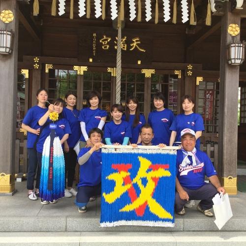 横須賀総合高校野球部の必勝祈願がありました。