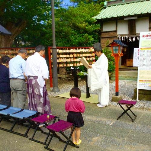 夏越の大祓を行いました。