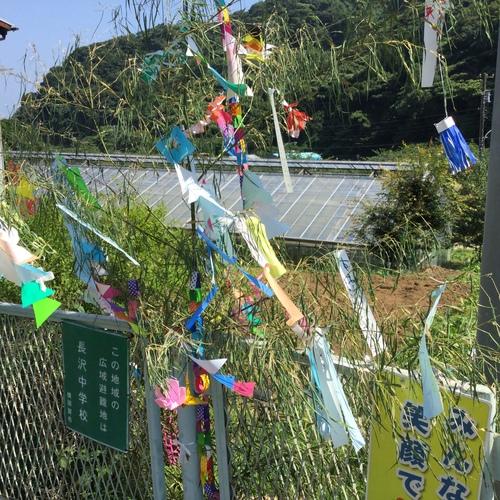 七夕ですね。今日は三浦富士浅間神社を遥拝してのお神楽がありました。