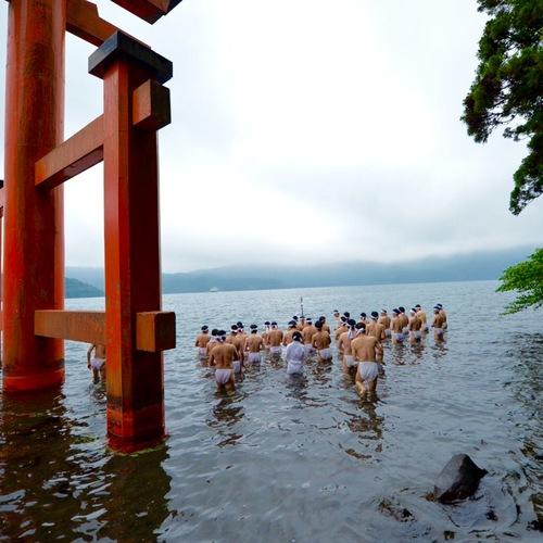 箱根神社で禊をしました。