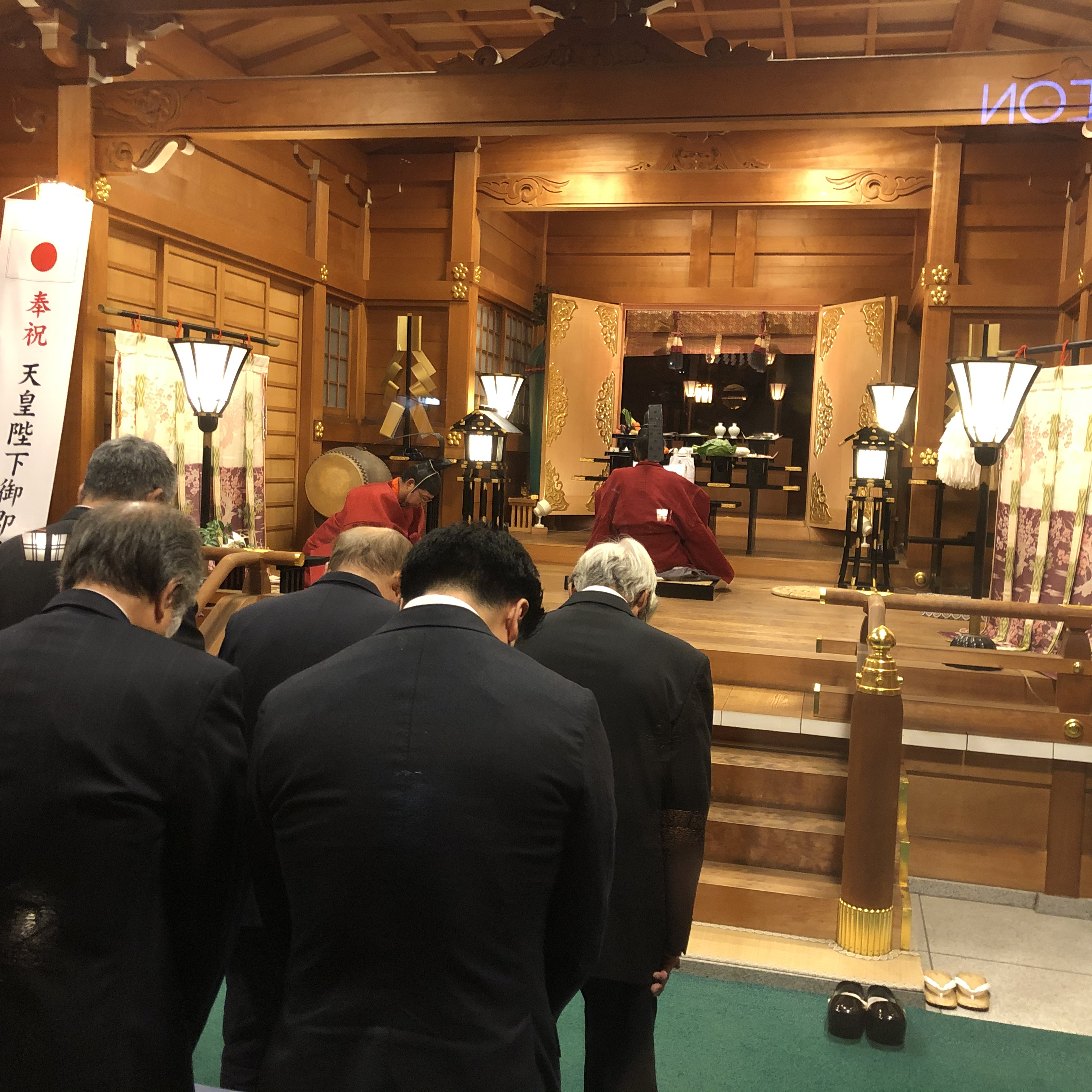 11/23に新嘗祭と大嘗祭を行いました。